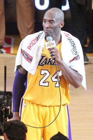 newest 6f9d1 d945e Kobe Bryant habla tras jugar su último partido